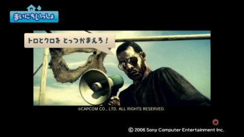 torosute2009/3/5 バイオハザード5 11
