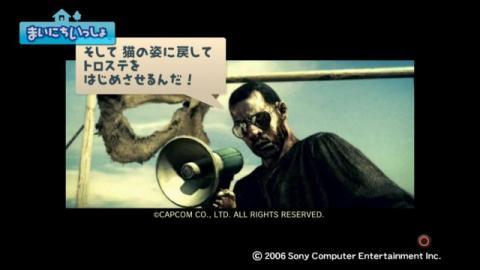 torosute2009/3/5 バイオハザード5 12