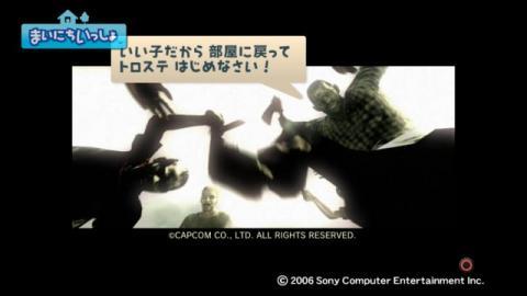 torosute2009/3/5 バイオハザード5 17