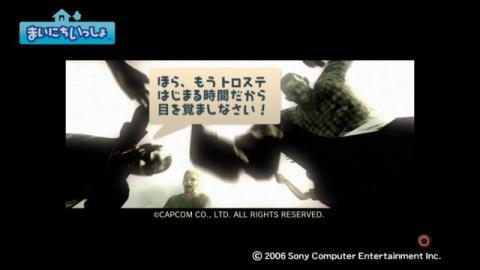torosute2009/3/5 バイオハザード5 18
