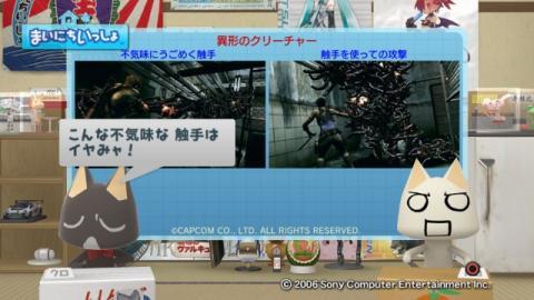 torosute2009/3/5 バイオハザード5 36
