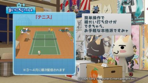 torosute2009/3/6 アップデートのお知らせ 11