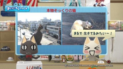 torosute2009/3/8 招き猫 8