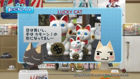 torosute2009/3/8 招き猫 11