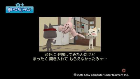 torosute2009/3/13 クロさんのリベンジ 4