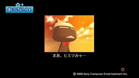 torosute2009/3/13 クロさんのリベンジ 5
