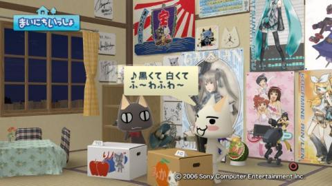 torosute2009/3/15 パンダさんの歌