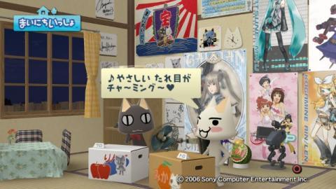 torosute2009/3/15 パンダさんの歌 2