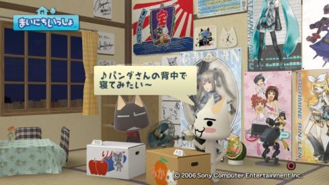 torosute2009/3/15 パンダさんの歌 3