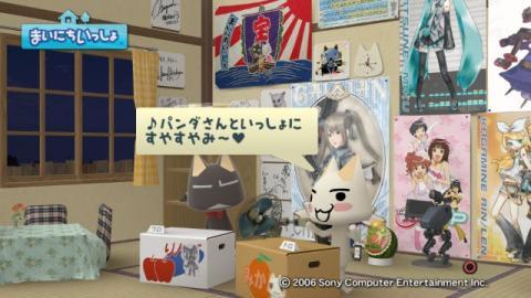 torosute2009/3/15 パンダさんの歌 4
