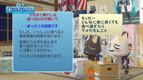 torosute2009/3/16 梅干し 8