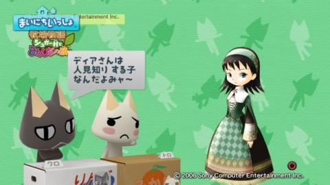 torosute2009/3/19 牧場物語シュガみん 15