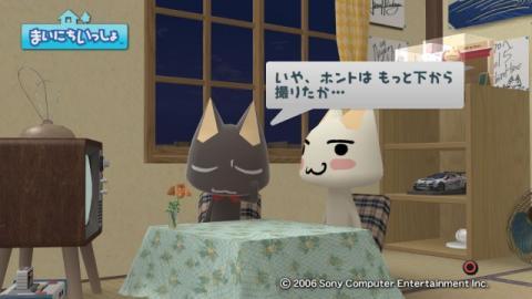 torosute2009/3/22 アジアのゲームショウ