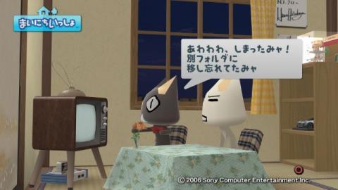 torosute2009/3/22 アジアのゲームショウ 11
