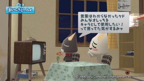 torosute2009/3/22 アジアのゲームショウ 15