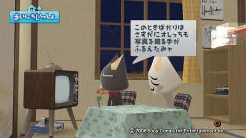 torosute2009/3/22 アジアのゲームショウ 19