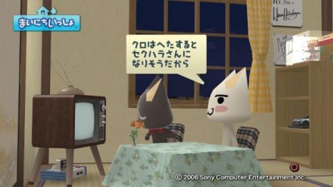 torosute2009/3/22 アジアのゲームショウ 20