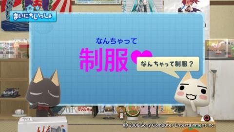 torosute2009/3/23 なんちゃって制服