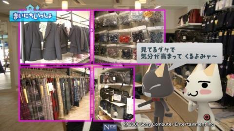 torosute2009/3/23 なんちゃって制服 2