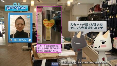 torosute2009/3/23 なんちゃって制服 6
