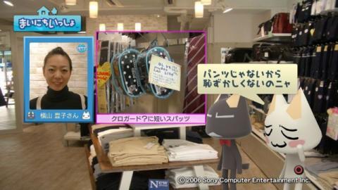 torosute2009/3/23 なんちゃって制服 7
