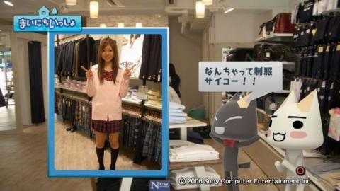 torosute2009/3/23 なんちゃって制服 10