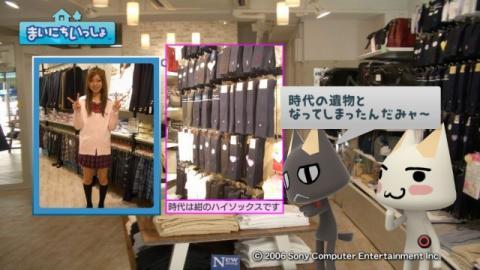 torosute2009/3/23 なんちゃって制服 11