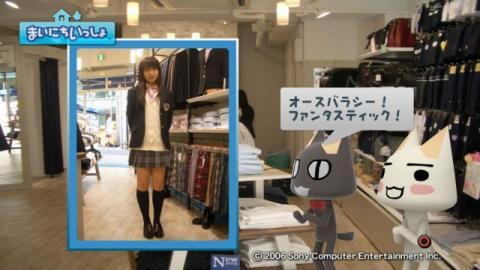 torosute2009/3/23 なんちゃって制服 12