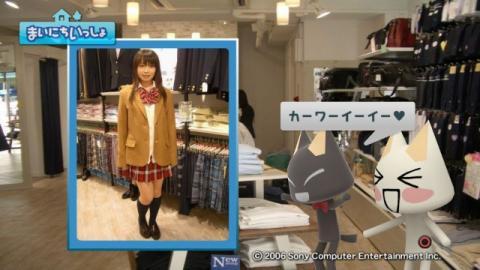 torosute2009/3/23 なんちゃって制服 15