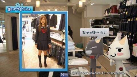 torosute2009/3/23 なんちゃって制服 17