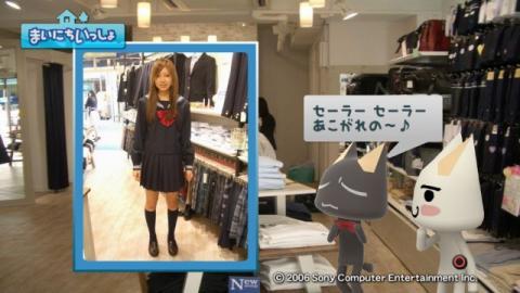 torosute2009/3/23 なんちゃって制服 18