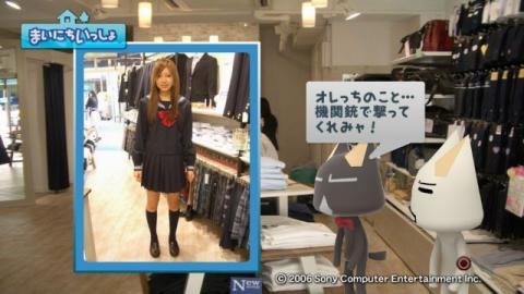 torosute2009/3/23 なんちゃって制服 19