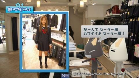 torosute2009/3/23 なんちゃって制服 20