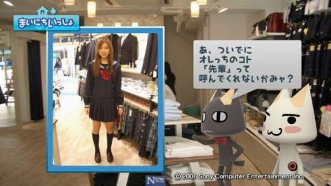torosute2009/3/23 なんちゃって制服 21