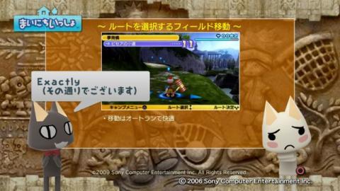 torosute2009/3/24 ピポサル戦記 4
