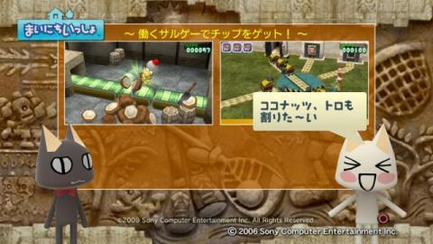 torosute2009/3/24 ピポサル戦記 8