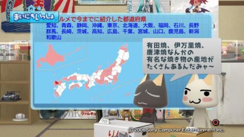 torosute2009/3/29 ご当地グルメ 佐賀県 3