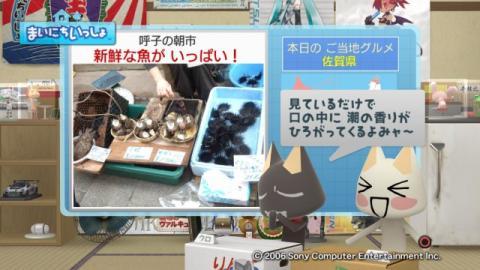 torosute2009/3/29 ご当地グルメ 佐賀県 7