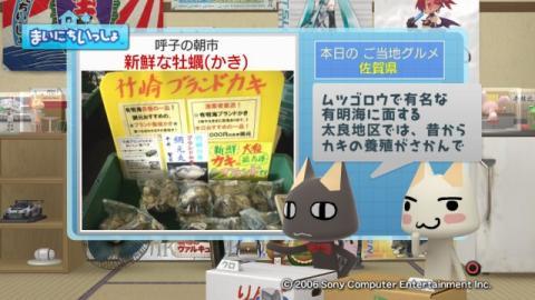torosute2009/3/29 ご当地グルメ 佐賀県 11