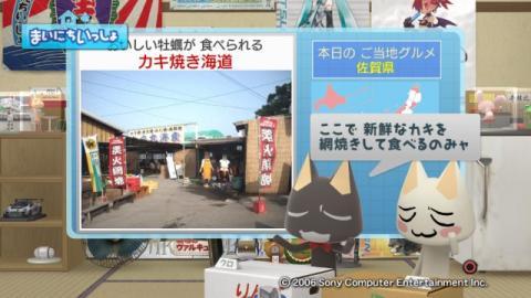 torosute2009/3/29 ご当地グルメ 佐賀県 13