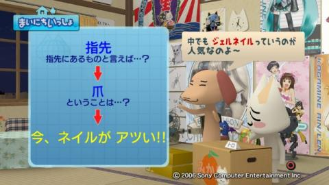 torosute2009/3/30 ネイルアート