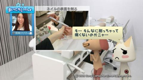 torosute2009/3/30 ネイルアート 7