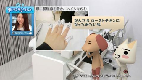 torosute2009/3/30 ネイルアート 8