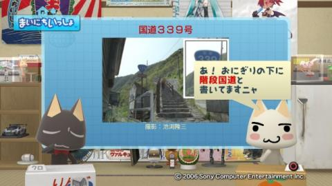 torosute2009/3/31 酷道再び 2