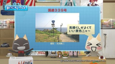 torosute2009/3/31 酷道再び 4