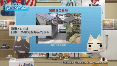torosute2009/3/31 酷道再び 6
