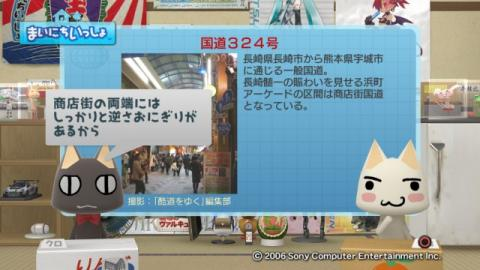 torosute2009/3/31 酷道再び 11