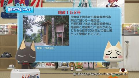 torosute2009/3/31 酷道再び 13