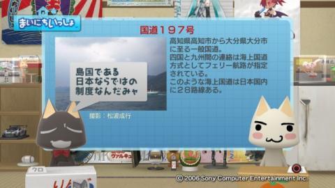 torosute2009/3/31 酷道再び 14