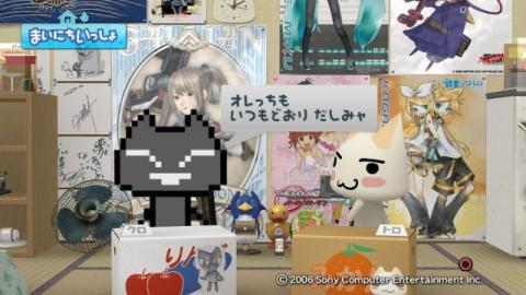 torosute2009/4/4 ドット絵